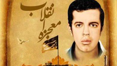 تصویر از اینفوگرافیک شهید حسن باقری معجزه انقلاب و نابغه جنگ