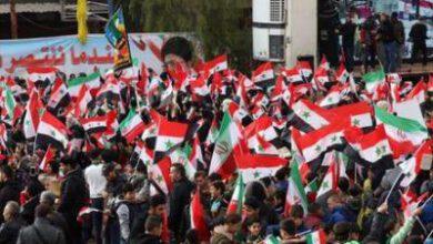 تصویر از تجمع مردم سوریه در محکومیت اقدام تروریستی آمریکا +عکس