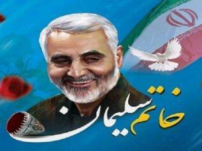 اعلام فراخوان جشنواره فرهنگی هنری «خاتم سلیمان» در مازندران