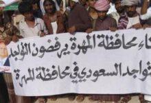تصویر از گزارش یک سازمان اروپایی از اقدامات ضد حقوق بشری ریاض در شرق یمن