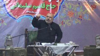 تصویر از گرامیداشت بزرگترین فرمانده ضد تروریسم جهان در بهادرستان