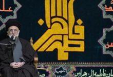 تصویر از حسینیه ثارالله میزبان عزاداران فاطمی