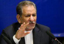 تصویر از ایران یکی از ثروتمندترین دولتهای دنیاست