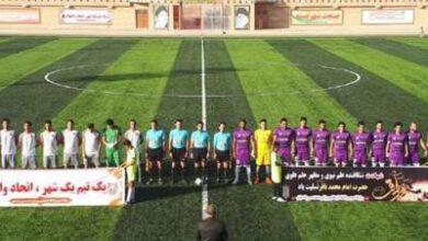 تصویر از برنامه مسابقات هفته های ۲۲ تا ۲۶ لیگ دسته اول اعلام شد