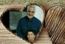 تصویر از روایتی از حالوهوای این روزهای «محمدمهدی» فرزند شهید خیزاب؛ من «حاج قاسم» دیگری هستم