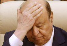 تصویر از یمن | اولین واکنش «منصور هادی» بعد از ضربه سخت «مأرب»