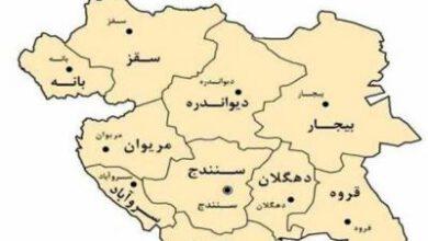تصویر از کردستان در هفتهایی که گذشت