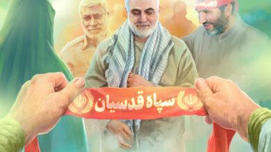 تصویر از مجموعه پوستر۳ از شهید سرباز قاسم سلیمانی