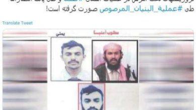 تصویر از عکس تروریست| فرمانده القاعده در یمن را انصارالله کشت نه آمریکا