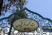 تصویر از کارگاه خلق آثار هنری پیرامون ابعاد زندگی سردار سلیمانی در دانشگاه فرشچیان برگزار میشود