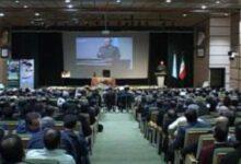 تصویر از انقلاب اسلامی رستاخیز ملت ایران بر علیه استکبار جهانی