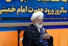 تصویر از امام خامنهای مصداق «مقاومت» در برابر توطئه دشمنان است