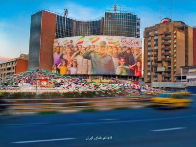 دیوارنگاره جدید میدان ولیعصر(عج) عطر دهه فجر و حاج قاسم را گرفت+عکس